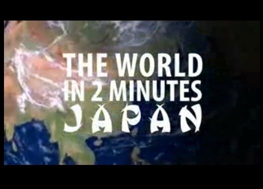 2分でわかる日本 The World in 2 Minutes: Japan