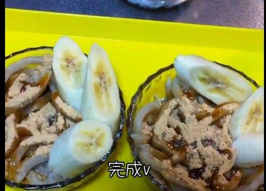 バナナでうどんを作ってみた
