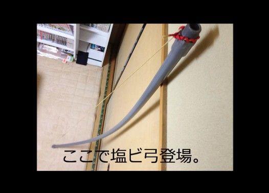 約1000円で簡単な弓を作ってみた