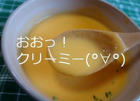 ほっこりスープ20種作ってみた