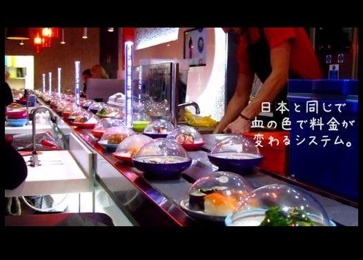 イギリスの回転寿司「YO! Sushi」に行ってきた
