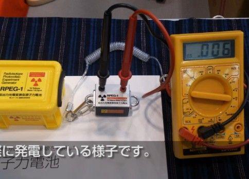 放射性物質で原子力電池を作ってみた