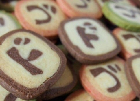 【ジョジョ】抜き型がなくても作れる擬音クッキーの作り方【お菓子】