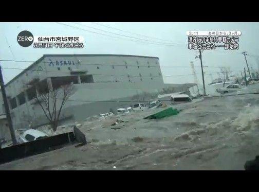 津波にのまれた車載カメラ