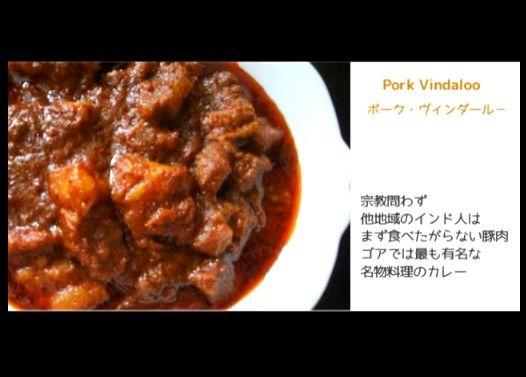 インド料理画像 日本のインド料理屋でまず見ないもの中心・北西東編