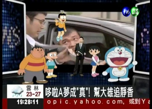 台湾ニュース