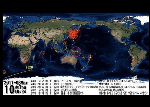 2011年の世界の地震
