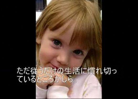 外国人に聞いた、日本の好きなところ、嫌いなところ