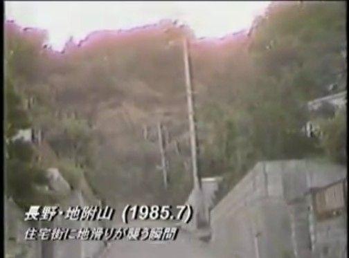 カメラが捉えた1992年以前の決定的瞬間映像