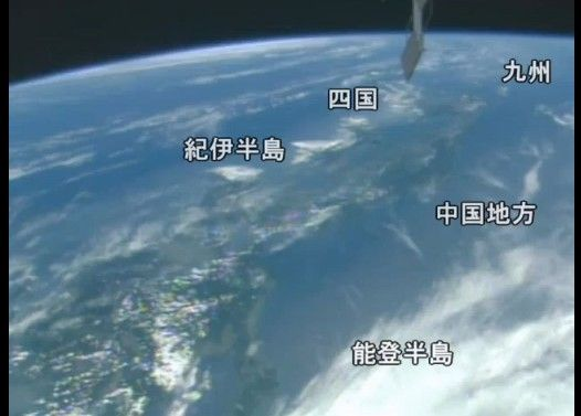 国際宇宙ステーションからみた日本列島と2013年台風第7号「ソーリック」