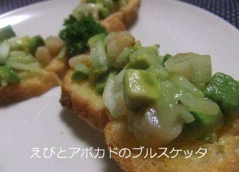 【色んな調理で】フランスパンを食べよう