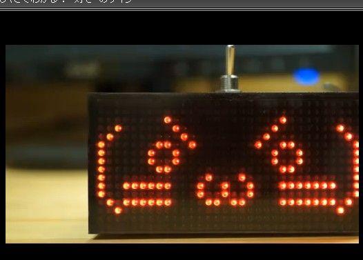 全力でスイッチをONするとOFFするロボットと戦ってみた