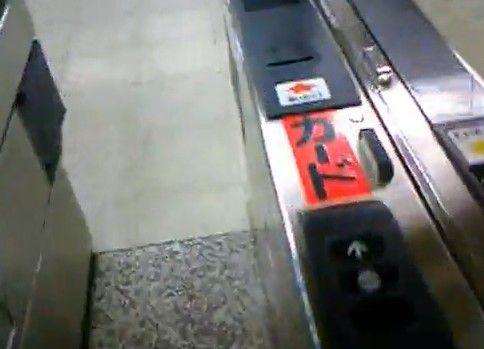 札幌駅の元気すぎる改札