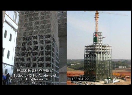 30階建てのビルを15日で完成