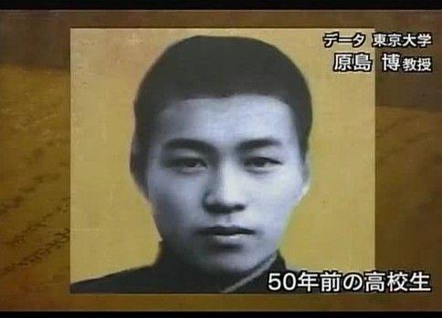 100年後の日本人をシュミレーション