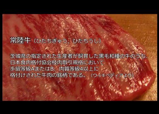 サーロインステーキ♪ 〜極上霜降りの常陸牛で!