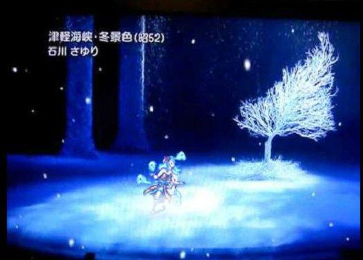 ロマサガバトル風「津軽海峡冬景色」