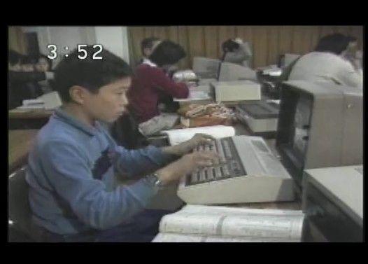 80年代のパソコンとかアーケードやファミコンとかの映像