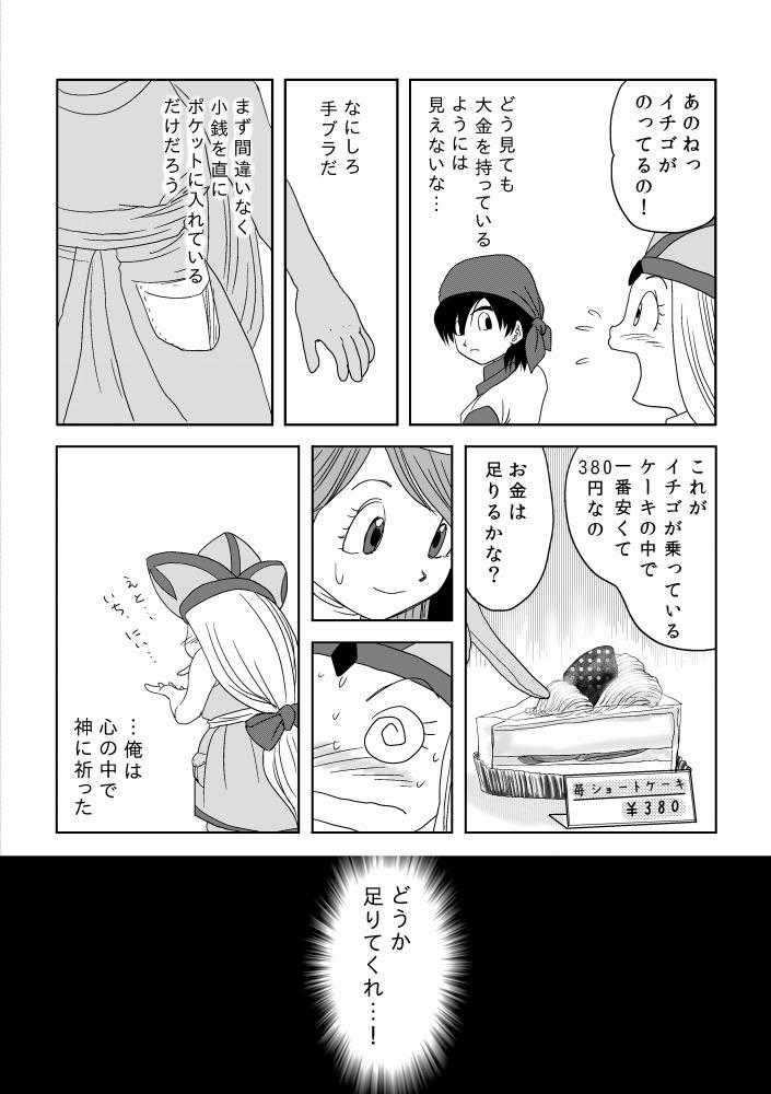 ☆ホモが気になった画像を貼るスレ☆ Part.4YouTube動画>21本 ->画像>1546枚