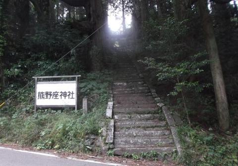 参道入り口