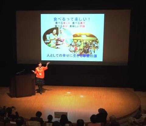 橋本珠美講演会