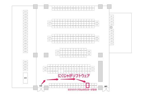 circle-layout-rev2_012717_040848_AM