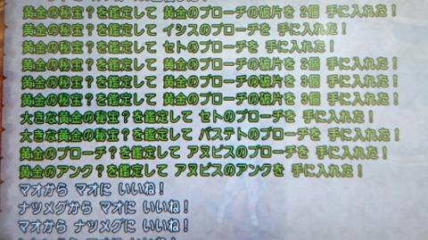 [画像:b70cbd9c-s.jpg]