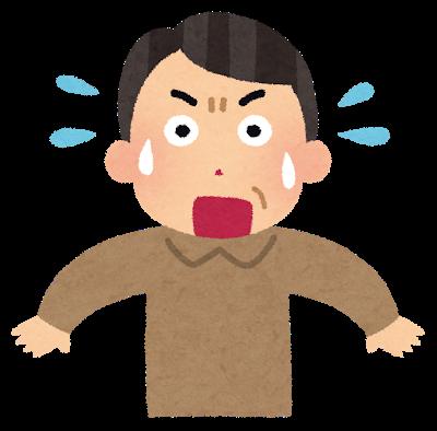 pose_shock_ojisan
