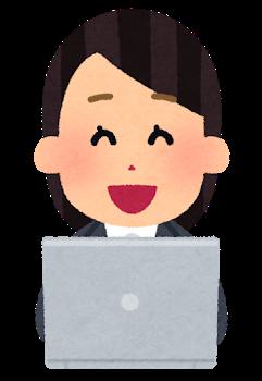 computer_businesswoman4_laugh