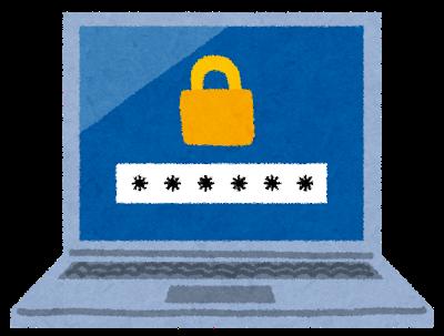 computer_password