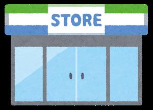 building_convenience_store2_notime