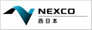 NECXO西日本