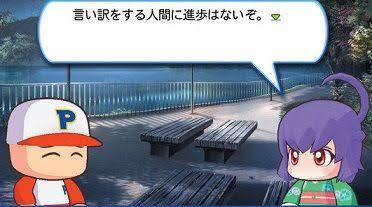にぃ速画像