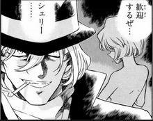 名探偵コナンジン