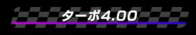 w4_h_2