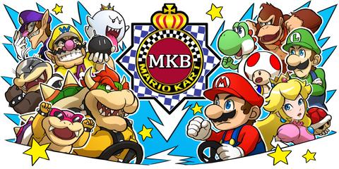 stone MKB杯