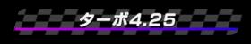 w4_h_3
