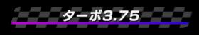 w4_h_1