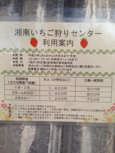 2015-01-16-09-44-35