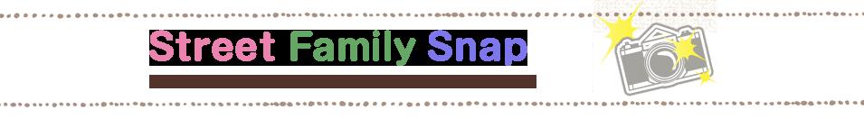 Street Family Snap / Magazine / nina's[ニナーズ]