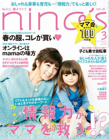201403nina's3-H1