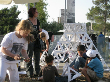 Collective Paper Aesthetics_The Israel Museum07