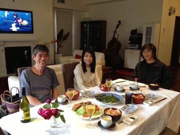 masako family