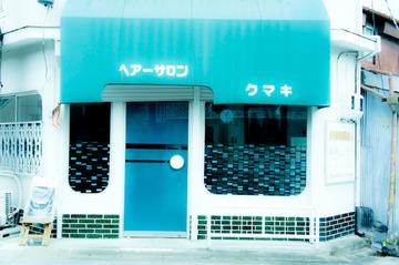 20110207-20110207-_DSC4657