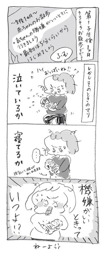 manga-26