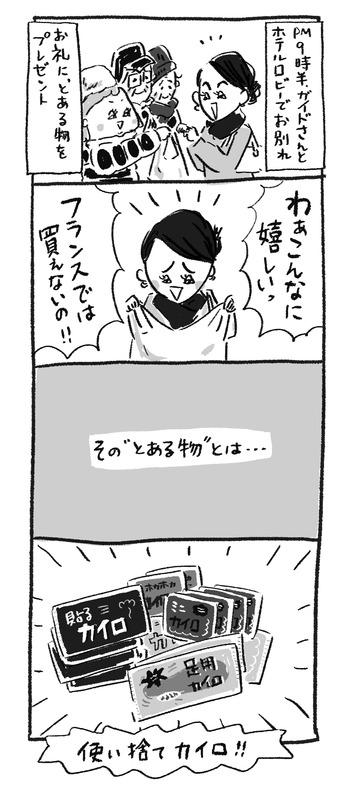 jiji81
