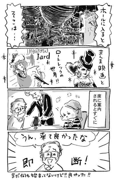 jiji90