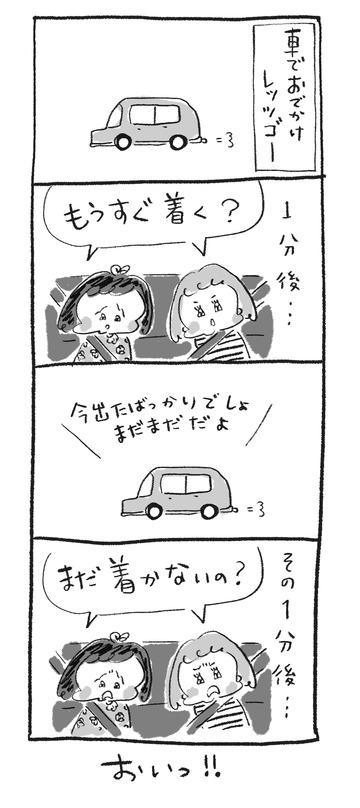 manga62