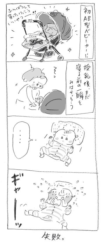 manga-27