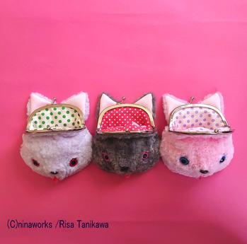 catfacepooch4